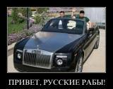 1247503257_demotiv_22.jpg