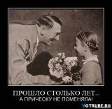 1262271870_demotivatory__www.votrube.ru_7.jpg
