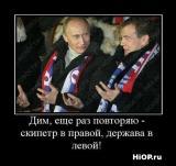 1259057198_hiop.ru_demotivatori_030.jpg
