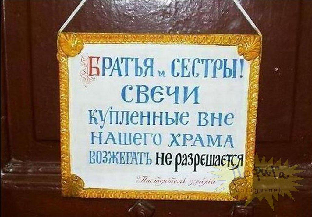 Столичные власти демонтируют церковные МАФы возле Киево-Печерской Лавры - Цензор.НЕТ 1196
