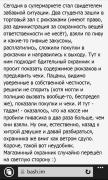 wp_ss_20180921_0010.png