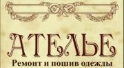 ПРИТЧА О ПОРТНОМ-ВЕРХ-400x219.jpg