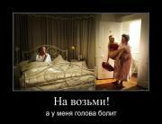 на_возьми.jpg