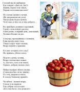 ДВА СОСЕДА Владимир Шебзухов.jpg