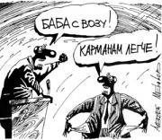 ЖРЕБИЙ-КЛАСjpg.jpg
