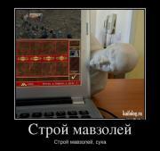 1489820662_050.jpg