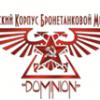 Смоленского пенсионера арестовали за блины с коноплей - последнее сообщение от Егорий