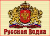 russian_vodka.gif