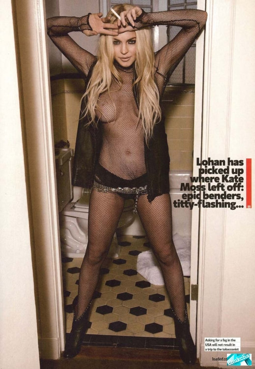 Lindsay Lohan Posts Naked Butt Selfie To Celebrate Birthday