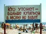 02988_utonet_123_799lo.jpg