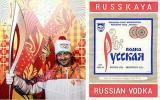 fakel_vodka.jpg