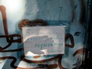 Болгария (26).JPG