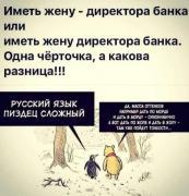 русяз.jpg